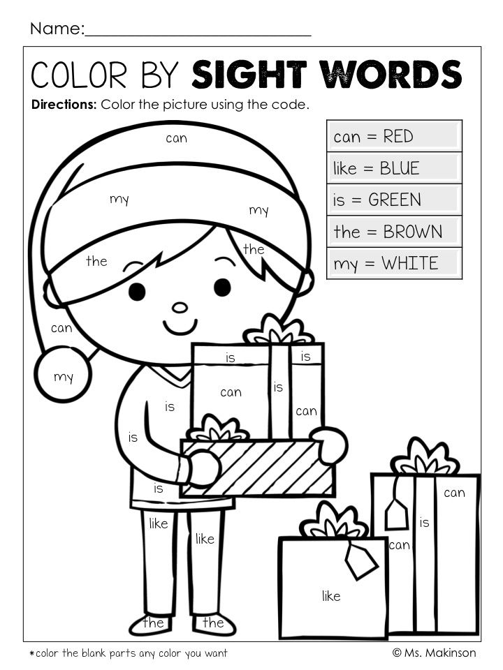 FREE!! Christmas Printables - Color by Sight Words