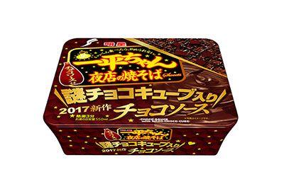 明星 一平ちゃん、チョコソース味の焼きそば発売決定