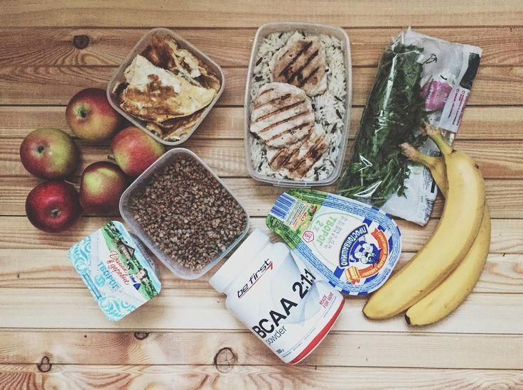 как проснусь пью BCAA, перед выходом на работу пью протеин, а дальше ем то, что на картинке ✅В  по дороге  ем яблоки. ✅На работе завтракаю гречкой(100г в сухом виде)+🍌 ✅На обед рис дикий+бурый(100г в сухом виде)+куриные котлетки+салат. Обычно делю это на 2 приема. Один в час, второй в 15-30. ✅В 17 часов ем творог 2%. ✅В 18-30 ем омлет из 7 белков и 2 желтков. ✅На трени пью воду с BCAA @be_first_sport.pit  ✅ сразу после тренировки съем 🍌 ✅ как приду -протеин, а перед сном- творог 0,1%.