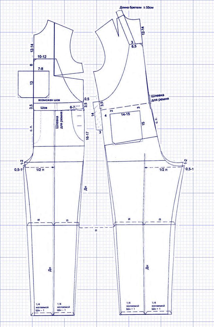 схема выкройки женских трусов 52 размера