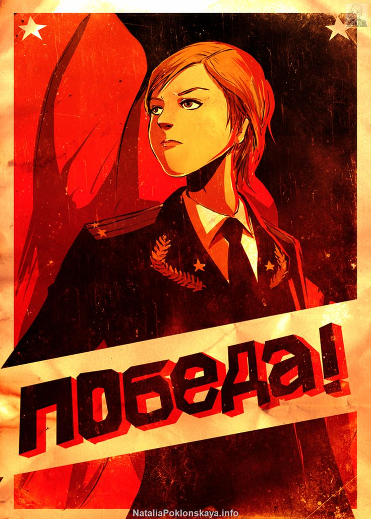 Natalia Poklonskaya Photos and Images Gallery May. Part III. 16 PHOTOS. ... In the 12 years I've spent working in Prosecutor General's office, I've been dealing with organized crime   http://poklonskaya.info/Details.aspx?id=56&who=1&ctgry=1
