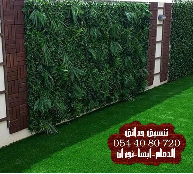 افكار تصميم حديقة منزلية بنجران افكار تنسيق حدائق افكار تنسيق حدائق منزليه افكار تجميل حدائق منزلية Plants Outdoor Structures Outdoor