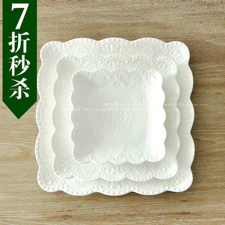 French western-style bone china ceramic mug-up square the plate lace plate fruit plate embossed white cake plate US $22.08