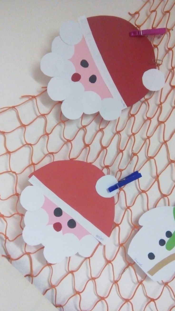 Christmas create