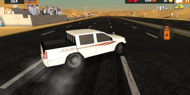 تحميل لعبة nba 2k14 للكمبيوتر