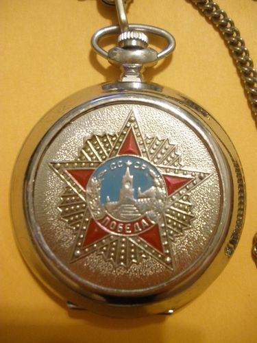Vintage Molnija Russian Cccp 1941 1945 Commemorative Works