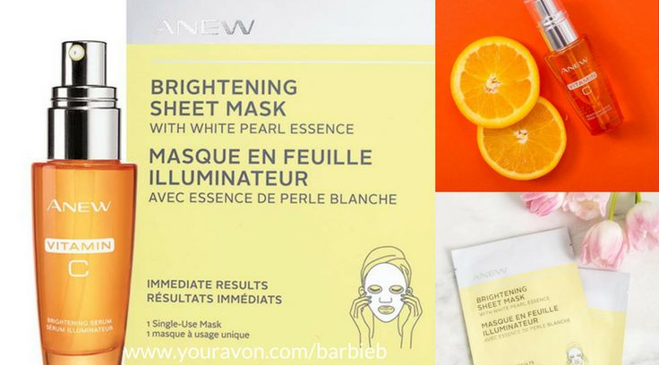 Avon ANEW Brightening Set, special online offer featuring ANEW Vitamin C Serum and ANEW Brightening Sheet Mask - buy online at barbieb.avonrepresentative.com Avon Representative Barb Barry. Beauty with Barb thebeautyinyoublog.com - Speical ANEW Brightening offer during Campaign 9 2017 only