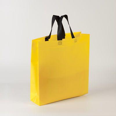 Bolsas amarillas plastificadas #tnt #tejidonotejido #bolsastela