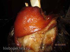 Маринад для рульки, крылышек, мяса, грудинки и т.д. для придания копченого вкуса и вида