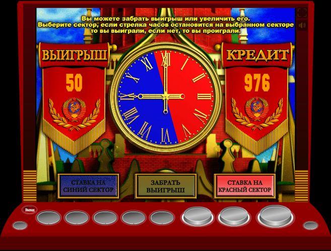 Терртория игры: Добраться до компа и играть казино бесплатно без р...
