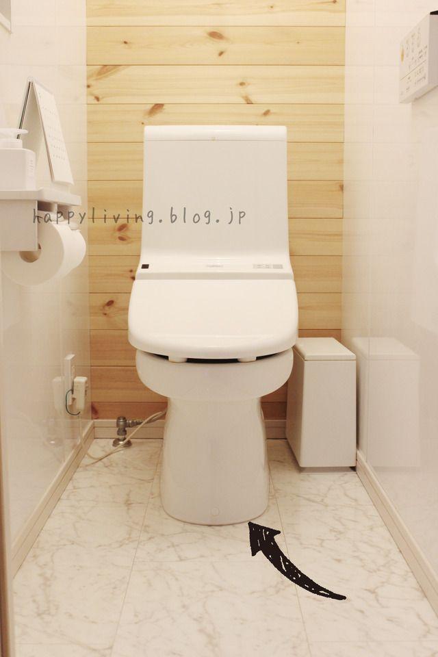 トイレと床の隙間に ダイソーのコンロ隙間ガード クリアなら目立たず