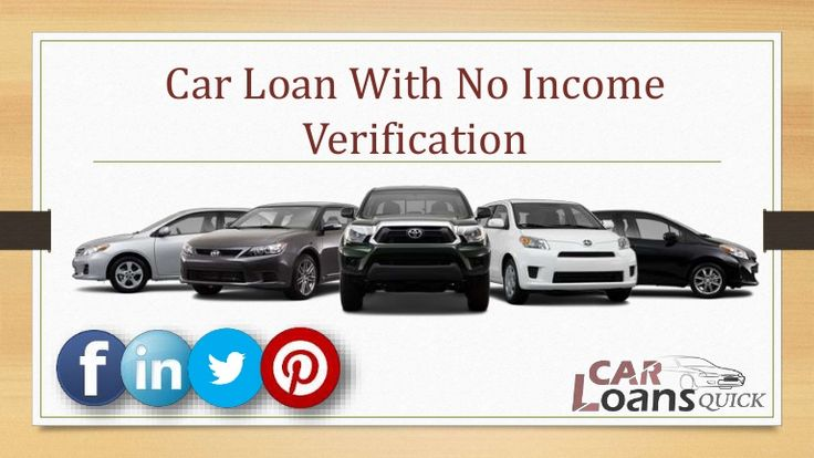 no income verification auto loan
