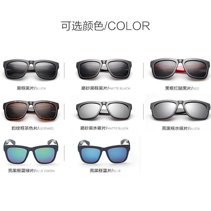 Polaryzacyjne okulary przeciwsłoneczne 2015  Bezpieczny Import z Chin ● 36.pl