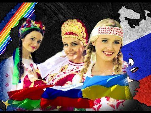 Три сестры - Россия,Беларусь,Украина