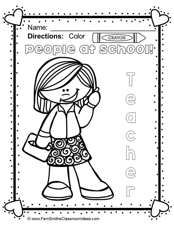 fun classroom coloring pages - photo #23