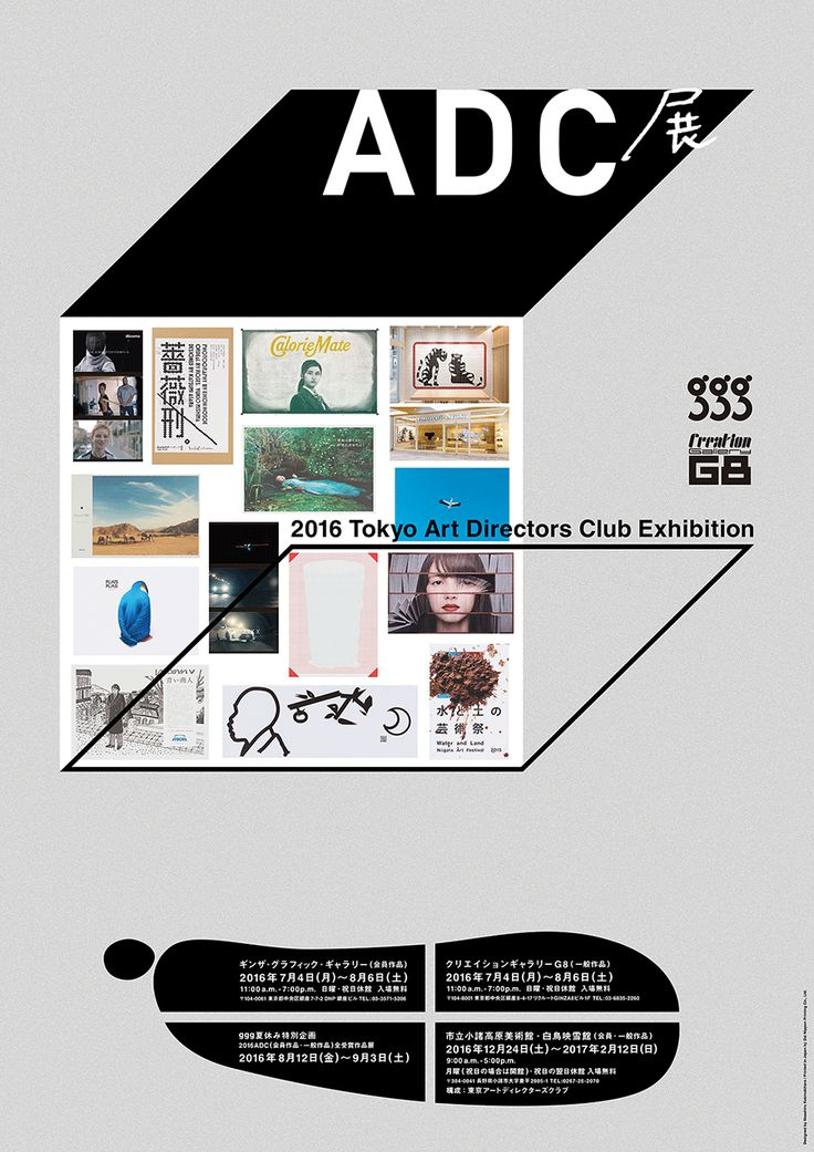 ADC 2016|10web