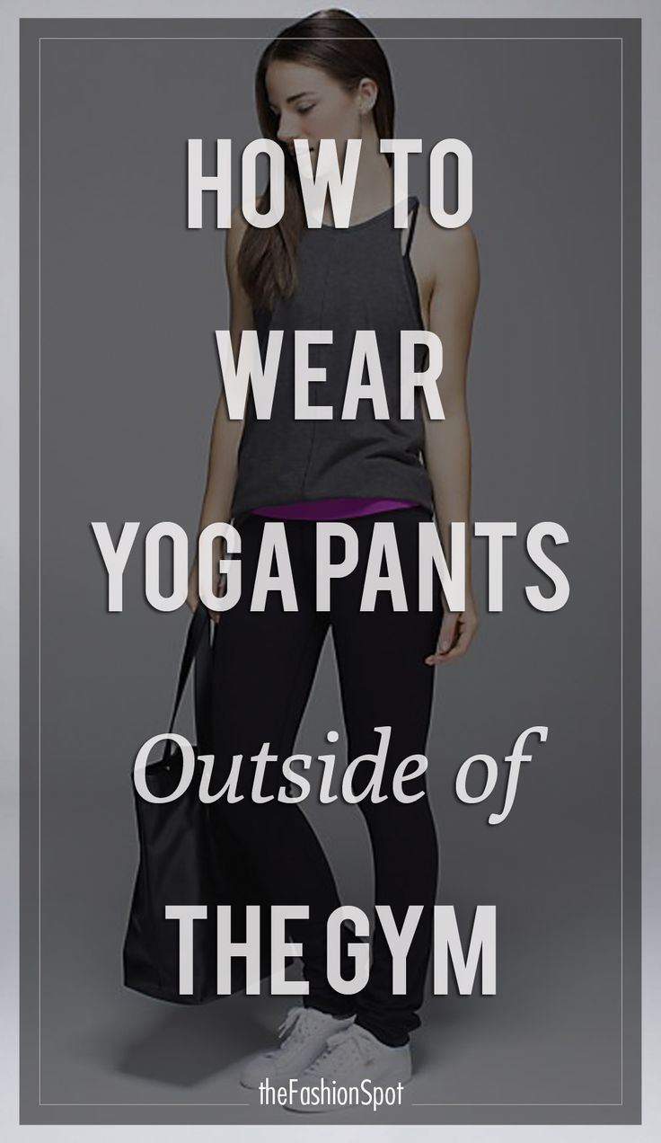 Yes, you CAN pull off - with a few simple rules! Here's how to style yoga pants outside of the gym.