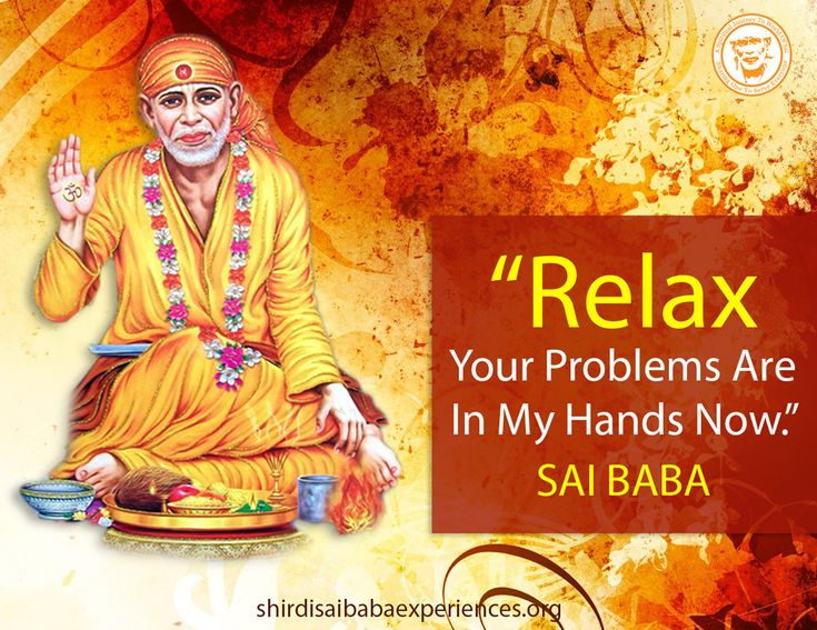 Your Problems Are In My Hands - Shirdi Sai Baba Wallpaper - Free Download…