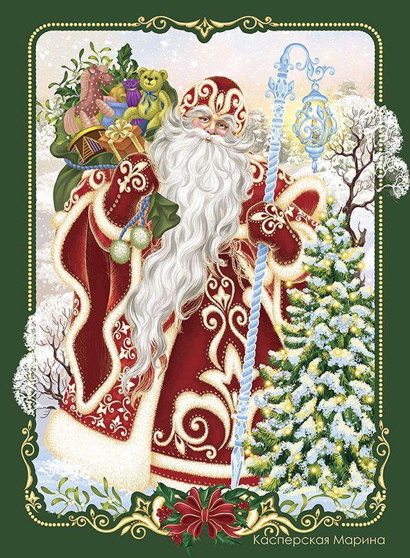 Посмотреть иллюстрацию Касперская Марина - Дед Мороз (Новый год).