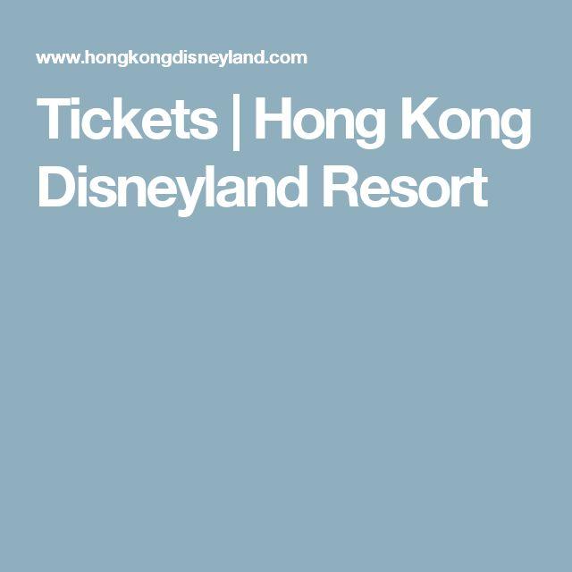 Tickets | Hong Kong Disneyland Resort