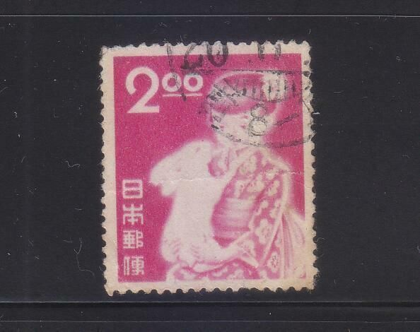 1000 Images About Postage Stamps On Pinterest Macau
