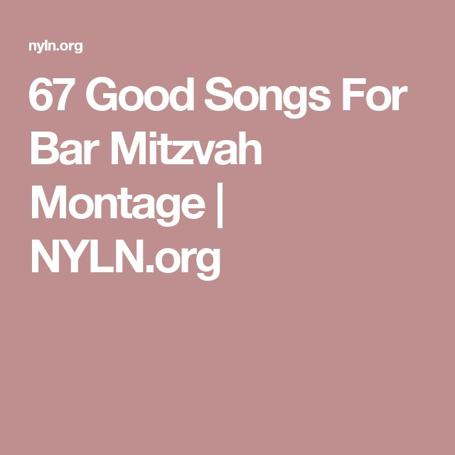 67 Good Songs For Bar Mitzvah Montage | NYLN.org