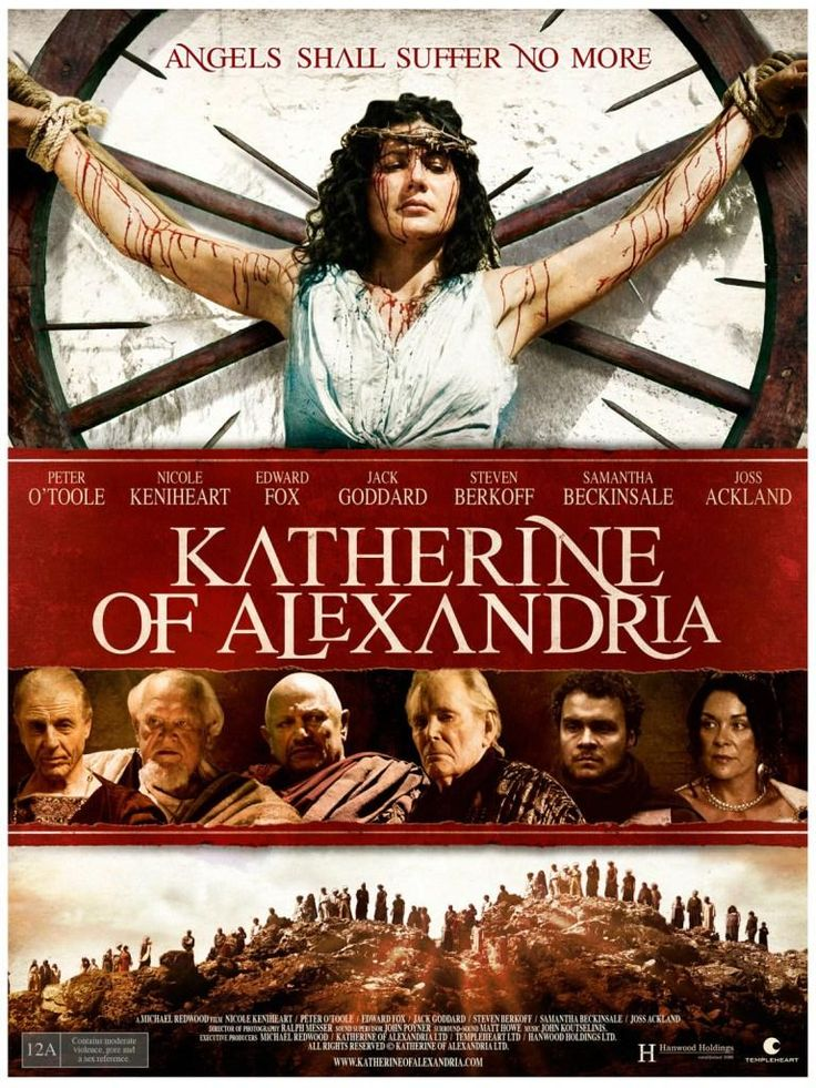 'Katherine of Alexandria' is a new movie about the life of