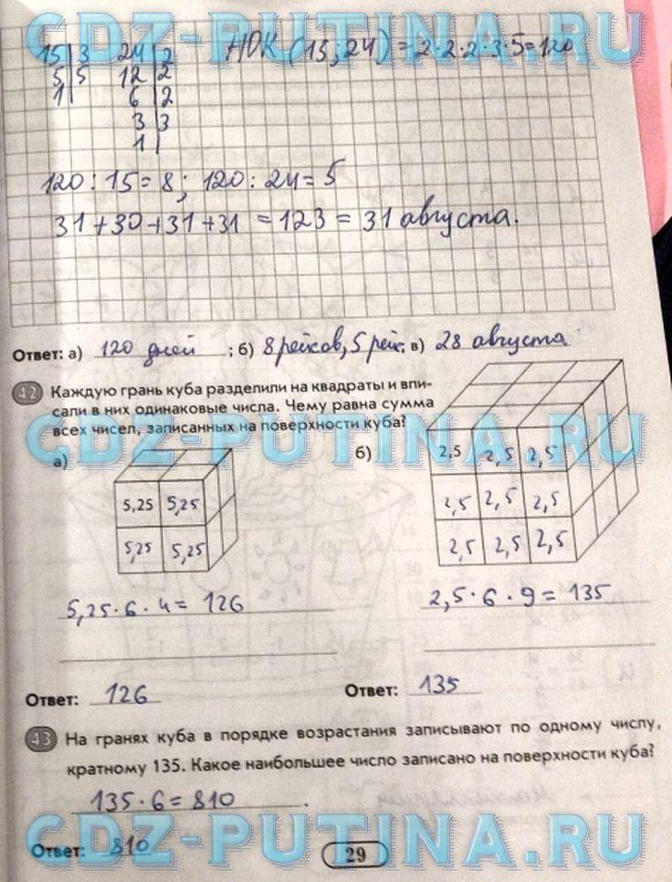 Админастйф2ырнная олимпиада по физике 8 класса