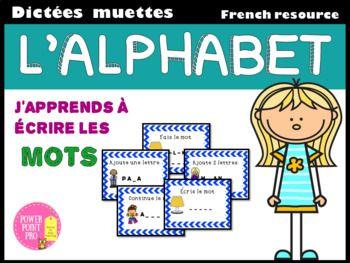 Lorsqu'on a déjà bien travaillé les lettres de l'alphabet et le vocabulaire, on peut proposer aux élèves l'activité amusante - «Les dictées muettes». Les dictées muettes sont à utiliser en classe pour s'entraîner à l'ortographe des mots en jouant.