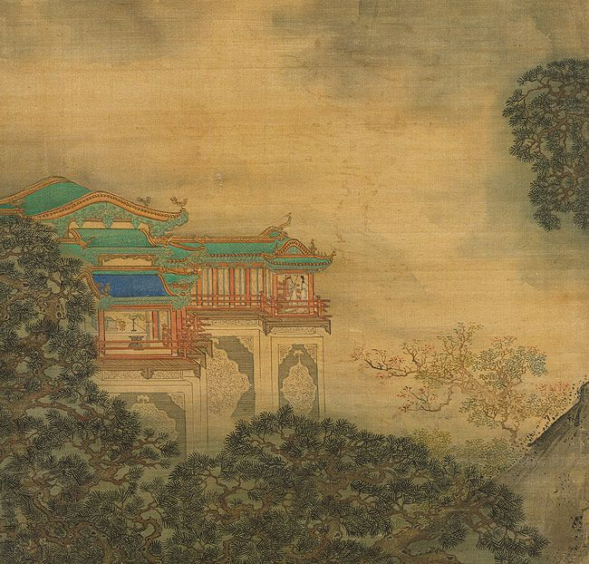 Yuan Jiang: The Palace of Nine Perfections (1982.125) | Heilbrunn Timeline of Art History | The Metropolitan Museum of Art