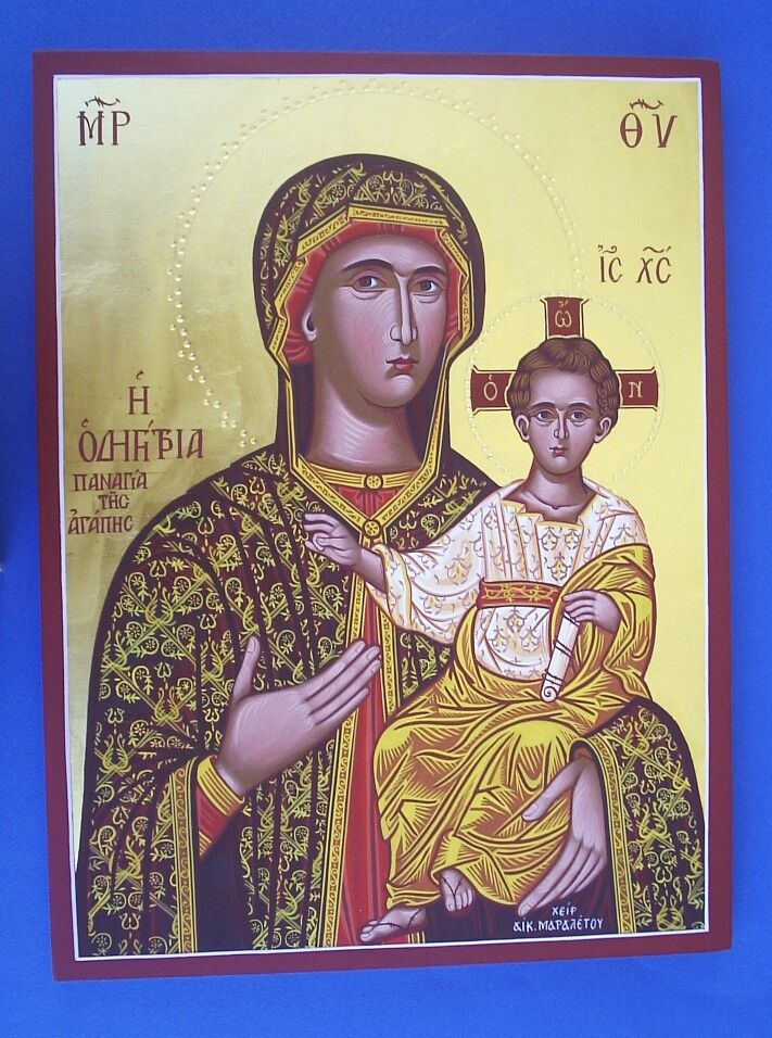 Virgin Mary (of guidance and love) with Jesus Vavla village Cyprus  52 x 32 cm Gold leaf 23k By www.anatasipsixis.com
