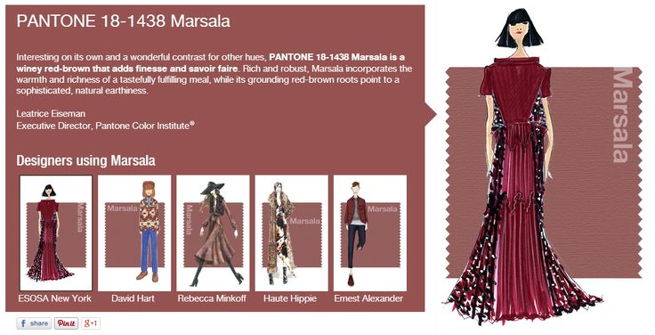PANTONE 18-1438 Marsala - Interesting on its own and a wonderful contrast for other hues, PANTONE 18-1438 Marsala is a winey red-brown that adds finesse and savoir faire. Rich and robust, Marsala incorporates the warmth and richness of a tastefully fulfilling meal, while its grounding red-brown roots point to a sophisticated, natural earthiness.