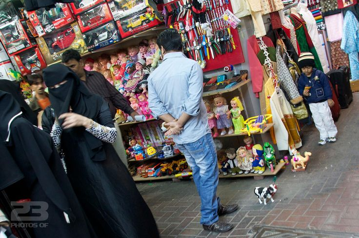 Dancing Toy and Little Boy photo | 23 Photos Of Dubai