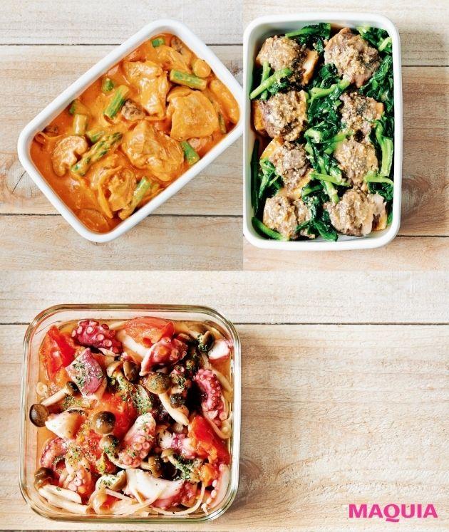 簡単でおいしい上に糖質オフ!保存の利く常備菜の作りおきレシピ - Yahoo! BEAUTY