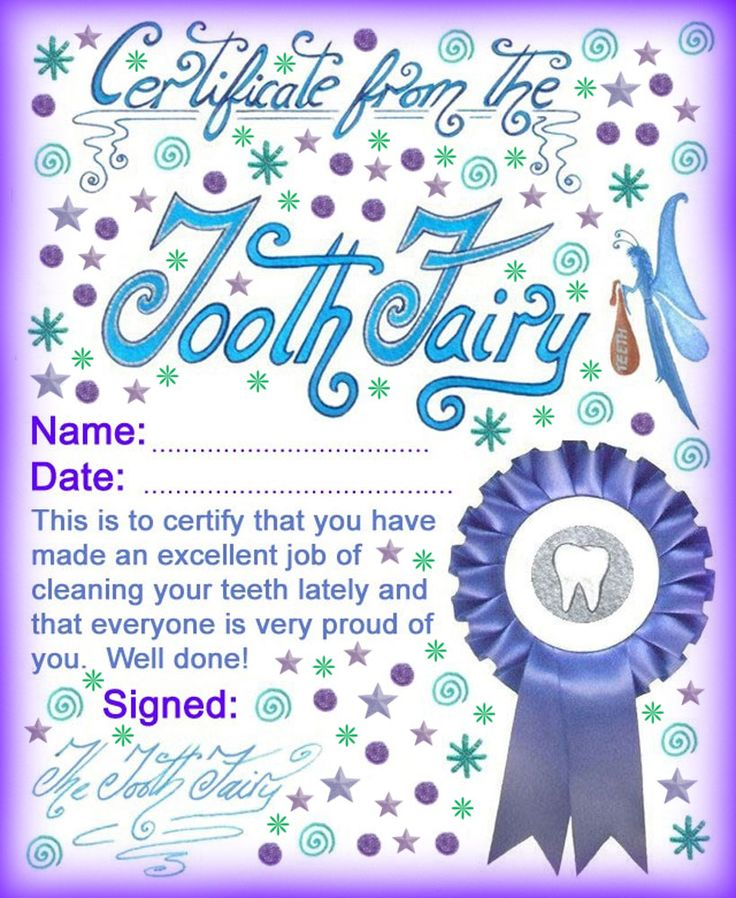 Certificate from the Tooth Fairy to say well done for brushing your teeth