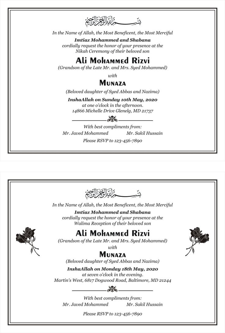 The 12 best Traditional Muslim Wedding Card Wordings images on ...