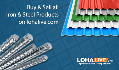 lohalive.com Get More Buyers and Supplier Buy and Sell Iron and Steel Trading Product online.