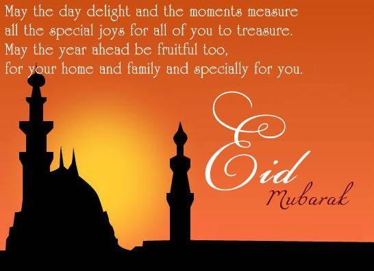 Wish You All Eid Mubarak - Tap to see more eid mubarak wishes wallpaper & greetings! Happy Eid @mobile9