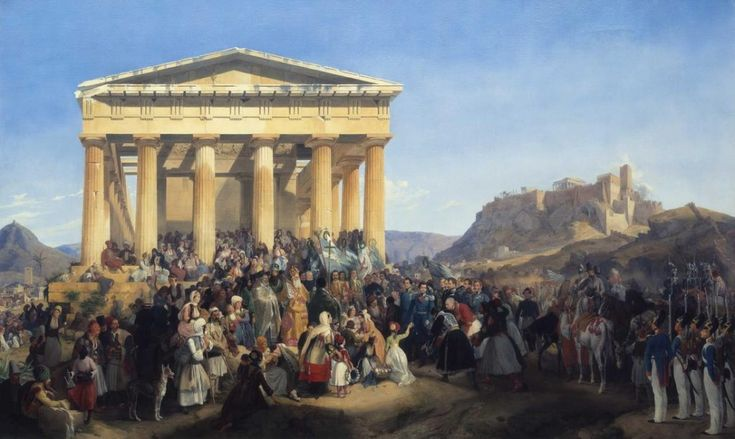 Peter von Hess, 1839. «The Entry of King Otto in Athens». Η άφιξη του βασιλιά Όθωνα στην Αθήνα»,  1839.