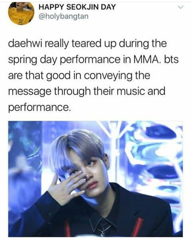 Wanna One's Daehwi crying during BTS's Spring Day. Oh my god... this is so cute