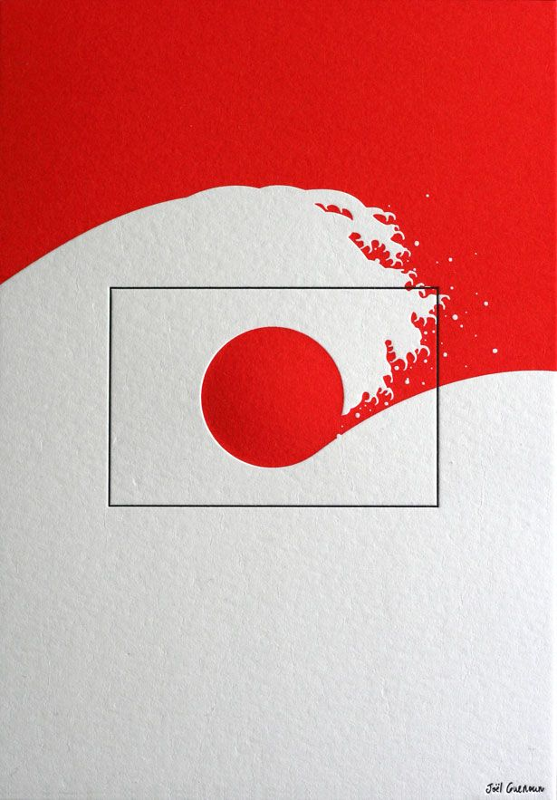 Art themed on the Japanese flag - profit from sales go to support Red Cross efforts in Japan. Red & white Japanese flag graphic design