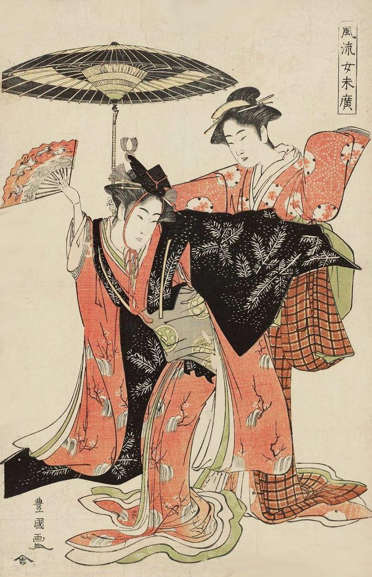 thekimonogallery: Two Women Dancing. Ukiyo-e woodblock print. About 1800, Japan. Artist Utagawa Toyokuni I