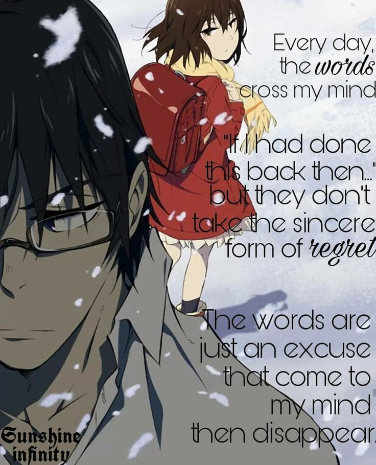 Pin by kirito yuki on animé Inspiring quotes about life