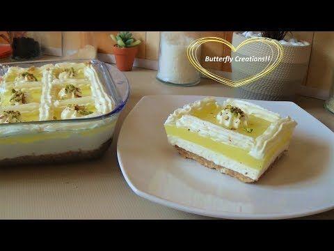 Δροσερό γλυκό με κρέμα και γλάσο λεμονιού ! - YouTube
