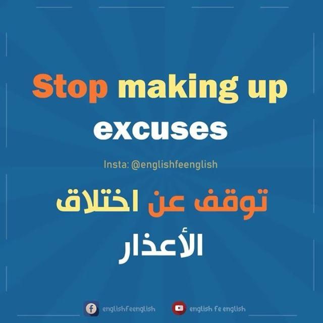 جمل انجليزية شائعة Learn English Words English Phrases English Pronunciation Learning