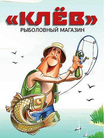 Междуреченский ХМАО