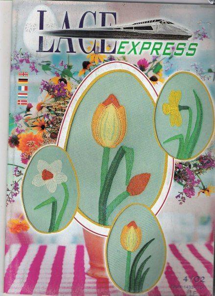 Lace Express 2002-04 | 60 photos | VK