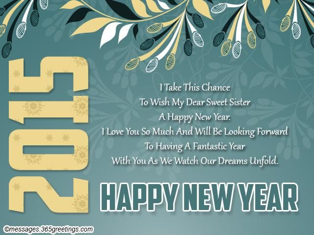 Happy new year wishes and greetings m4hsunfo