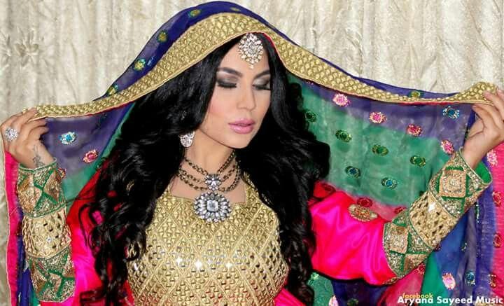 Afghan traditional dress