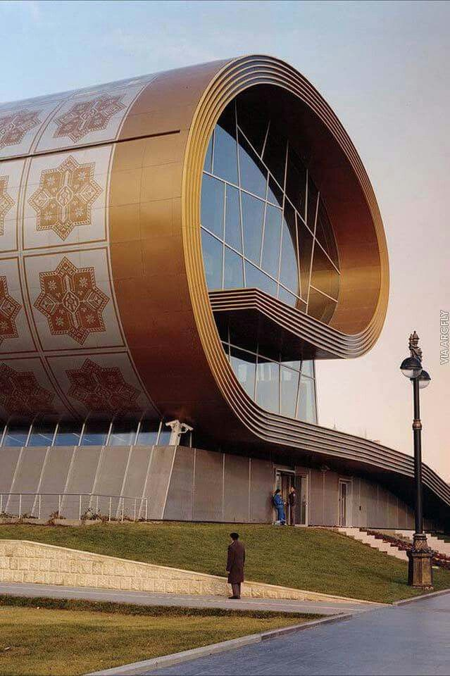 Azerbaijan Carpet Museum (Baku)
